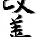 kaizen 150x150 12 Quotes Every Entrepreneur Should Tattoo on Their Arms