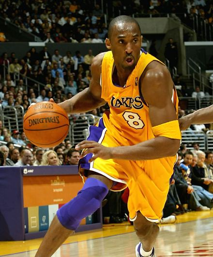 I Wear Basketball Shorts to Work, But My Name Is Not Kobe